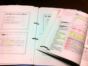 国家試験ITパスポート教科書