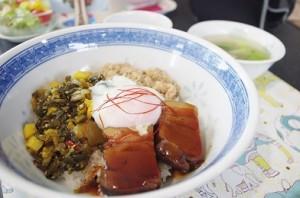 台湾風角肉丼